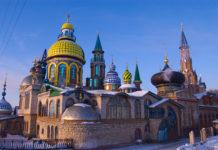 https://upload.wikimedia.org/wikipedia/commons/a/a5/Kazan_church.jpg