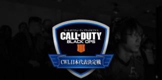 Call of Duty World League Japan