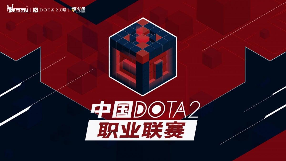 China Dota2 Professional League