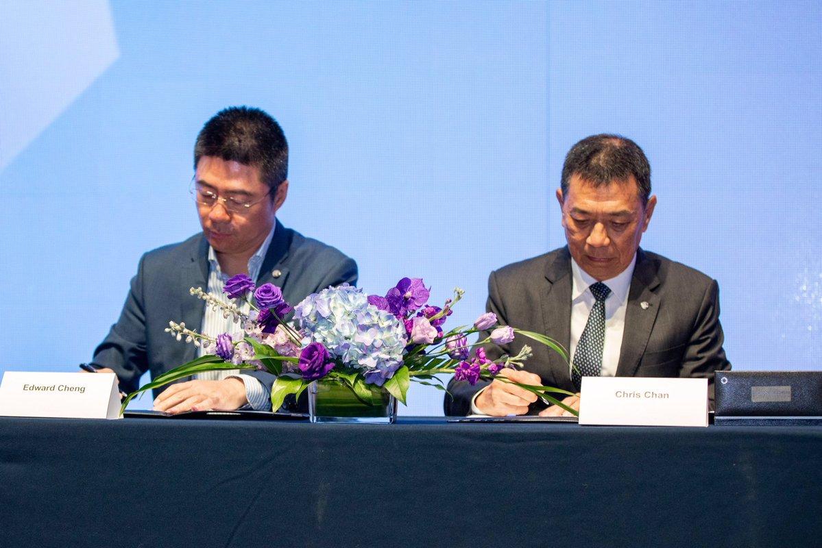 Global Esports Federation Signing