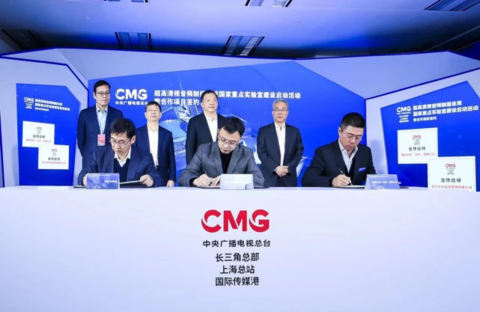 Tencent Chinese Media Group