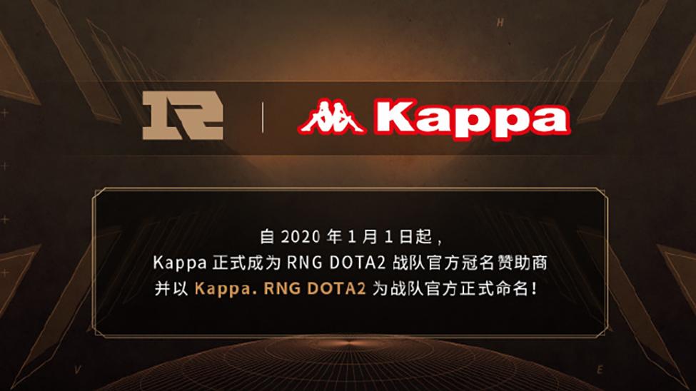 Kappa Royal Never Give Up RNG