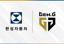 Han Sung Motor Gen.G