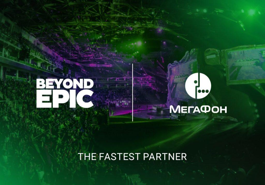 Beyond Epic MegaFon