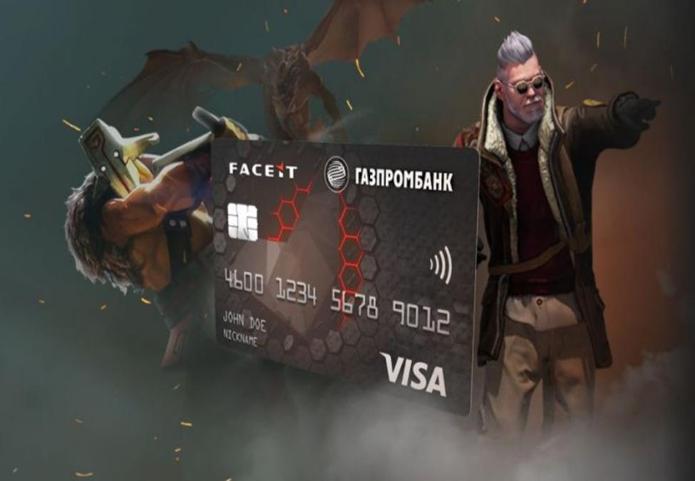 Visa and FACEIT x Gazprombank