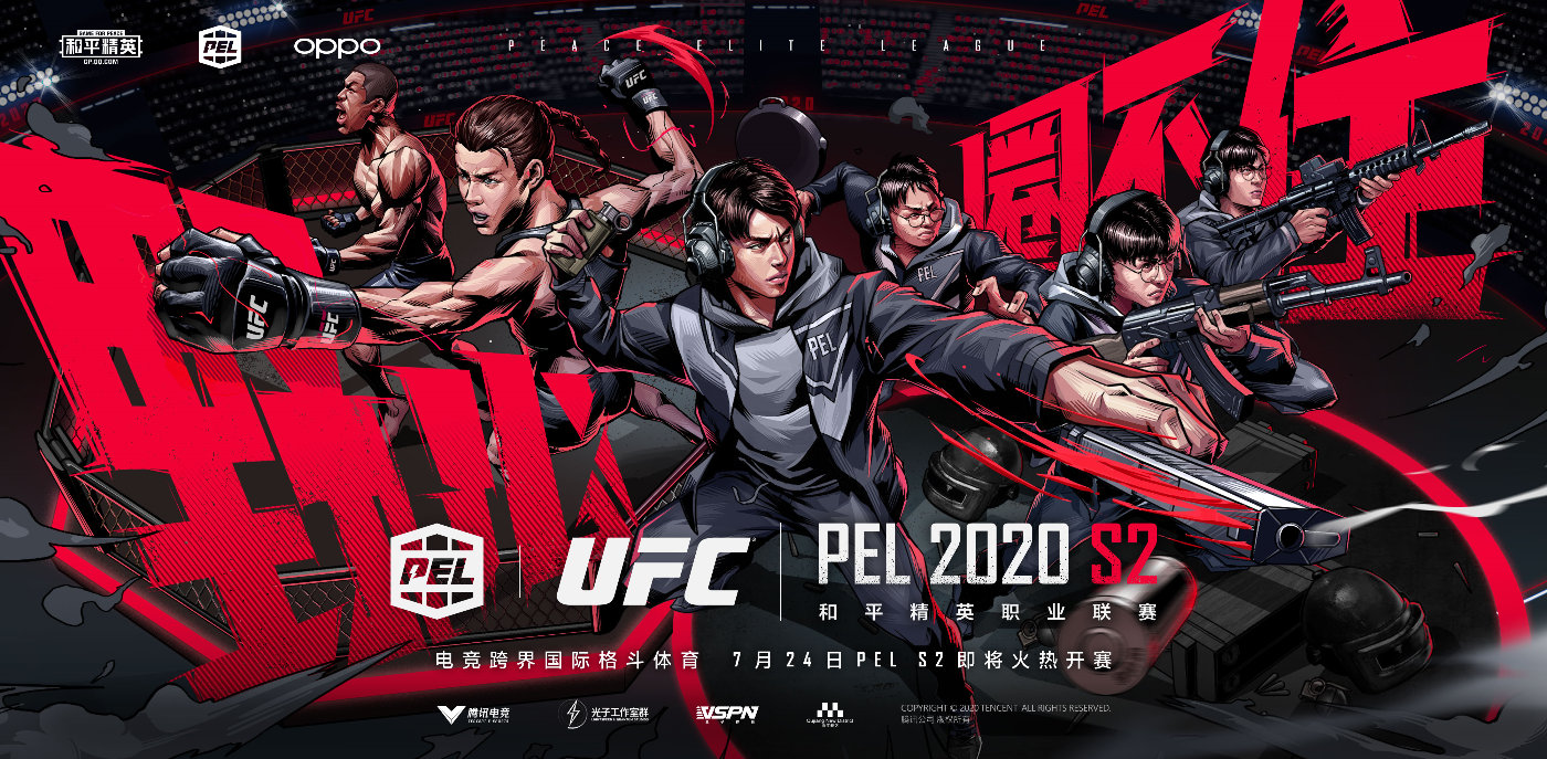 UFC Peacekeeper Elite League