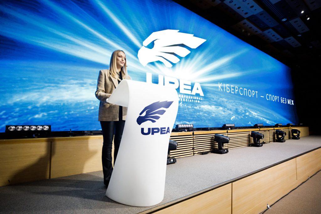 UPEA reveals five-year strategy for esports development in Ukraine