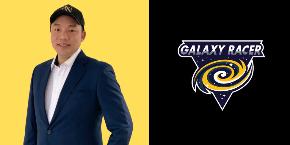 Allan Phang x Galaxy Racer