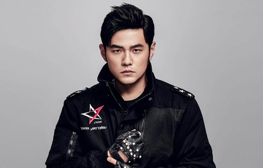 Jay Chou esports