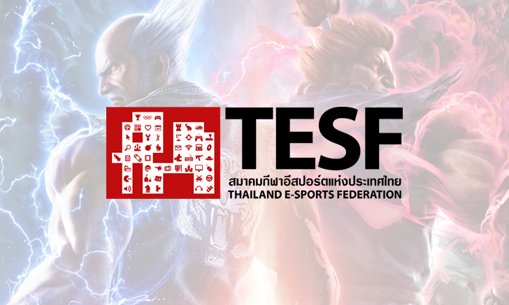 Thai government recognises esports as official sport